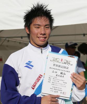 s_pg61akihiro